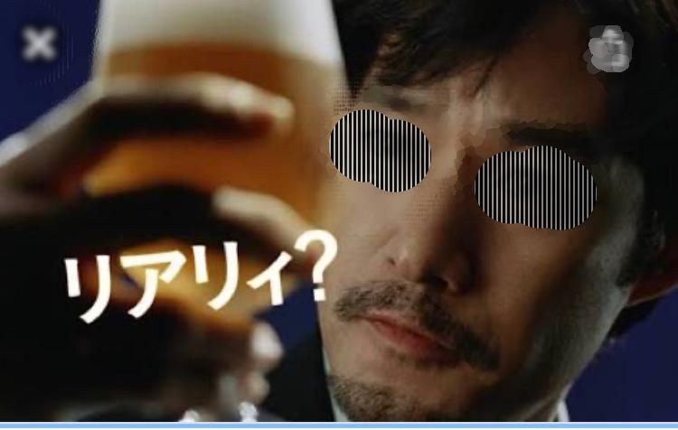 47:「4月雑感・リアリ〜〜?」